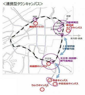 Osakaac191032