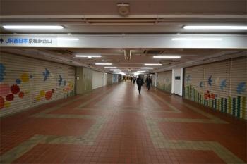 Osakaaeon200216