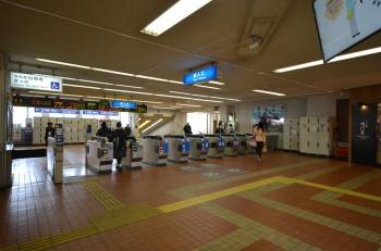 Osakaaeon200217