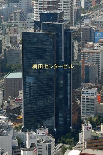Osakadaikin210811
