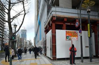 Osakadaimaru200216