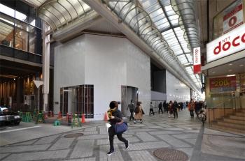 Osakadaimaru200217