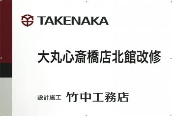 Osakadaimaru200219