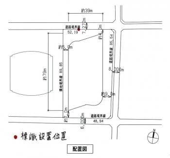 Osakadojima19100919