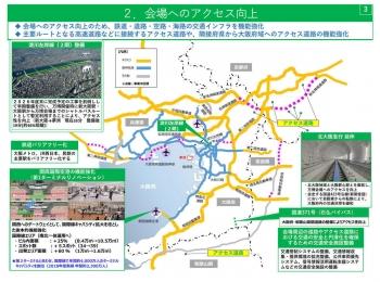 Osakaexpo210812