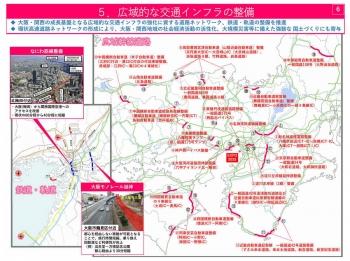 Osakaexpo210813