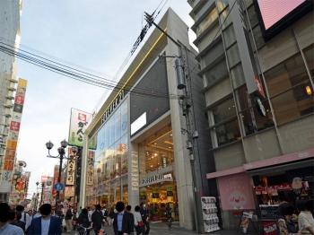 Osakaforever21191111