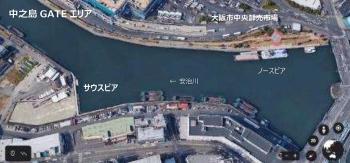 Osakagate210811