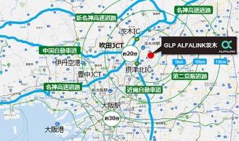 Osakaglp210612
