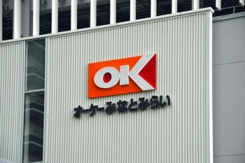 Osakah2o210914