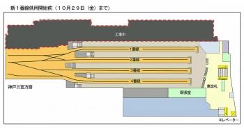 Osakahanshin211012