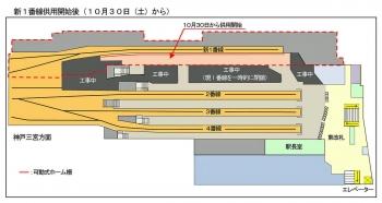 Osakahanshin211013