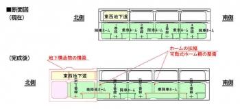 Osakahanshin211015