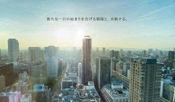 Osakahonmachi210611