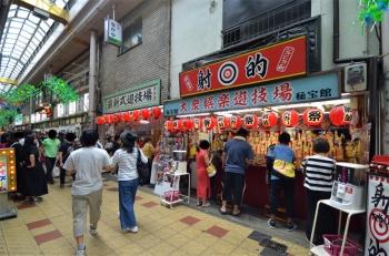 Osakajanjanyokocho190917
