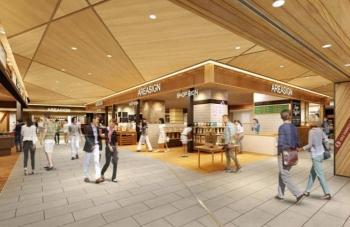 Osakajr201211