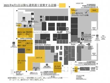 Osakajr201214