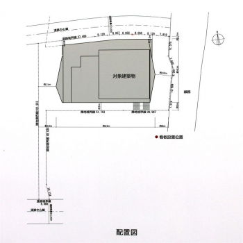 Osakanabuma191122