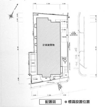 Osakanakanoshima200217_20200229080701