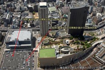 Osakanamba200911