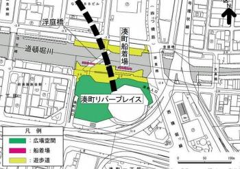 Osakananiwa2003122