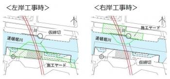Osakananiwa2003123