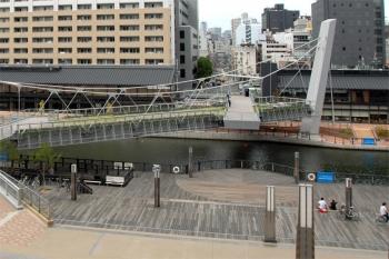 Osakananiwa2003124