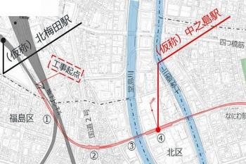 Osakananiwa200322