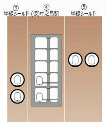 Osakananiwa200324