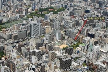 Osakananiwa200331