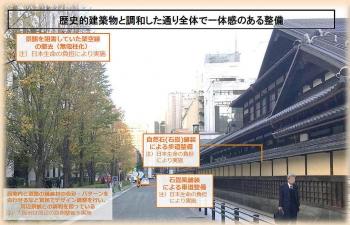 Osakanissay200412