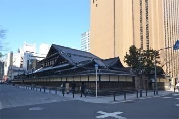Osakanissay200413