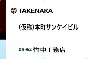 Osakaonward191012