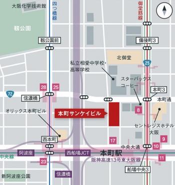 Osakaonward210117