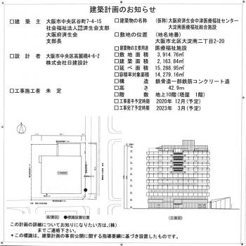 Osakaoyodo200224