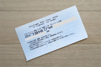 Osakaperfume200122