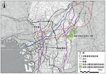 Osakashinkansen191115