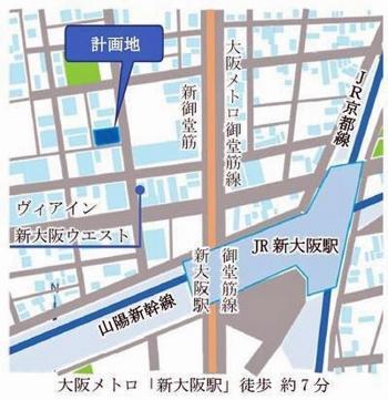 Osakashinosaka191212_20191215074201