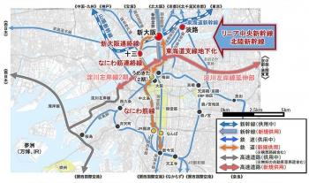 Osakashinosaka200312