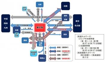 Osakashinosaka200313