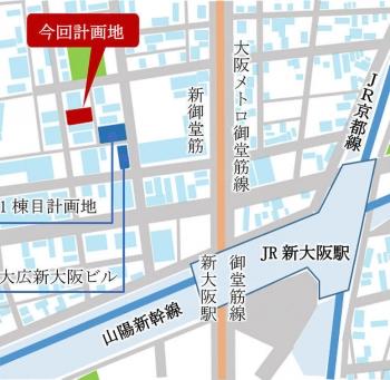 Osakashinosaka201112