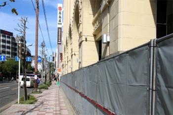 Osakatakashimaya191120