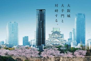 Osakatanimachi200111