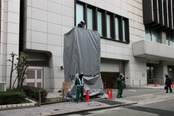 Osakaufj200214
