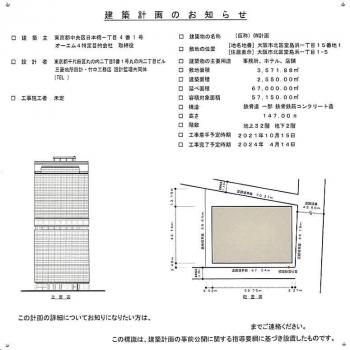Osakaufj210713