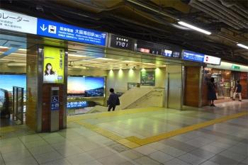 Osakaumeda191015