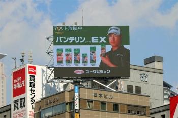 Osakayodobashi19103022