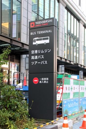 Osakayodobashi19103088
