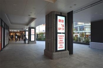 Osakayodobashi19111216_20191117081401