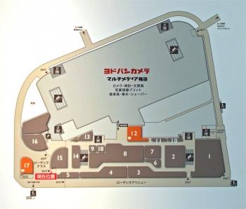 Osakayodobashi19111651